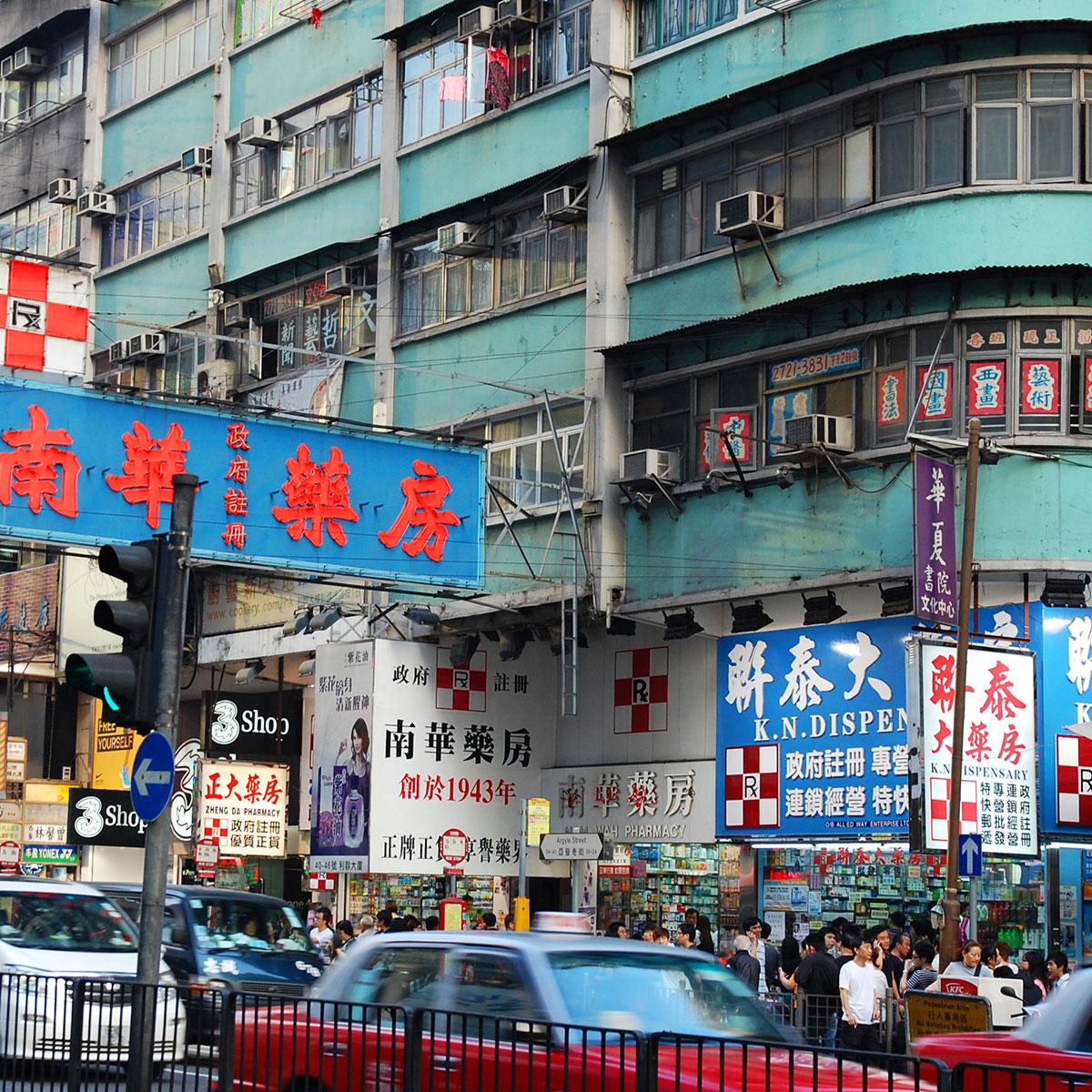 De äldre kvarteren i Kowloon.